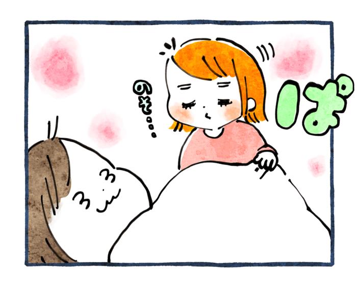 寒い朝の暖かいやりとり。子どもを通じて、実母との思い出もホッコリ蘇る…。の画像3