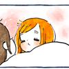 寒い朝の暖かいやりとり。子どもを通じて、実母との思い出もホッコリ蘇る…。のタイトル画像