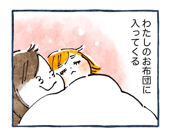 寒い朝の暖かいやりとり。子どもを通じて、実母との思い出もホッコリ蘇る…。の画像4
