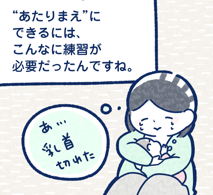 母乳育児にこだわりはなかったはずなのに…。うまくいかず落ち込む日々。母乳育児が軌道に乗るまで(後編)の画像11