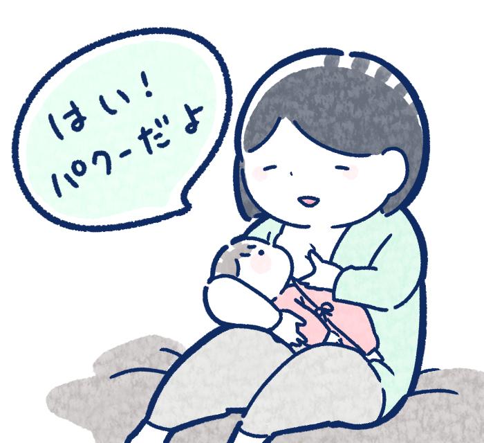 母乳育児にこだわりはなかったはずなのに…。うまくいかず落ち込む日々。母乳育児が軌道に乗るまで(後編)の画像2