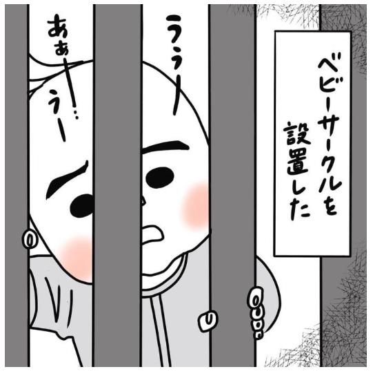 「夕寝にも、優しくなろうと決めた理由」「自宅忘年会、最高!」…今週のおすすめ記事!の画像5