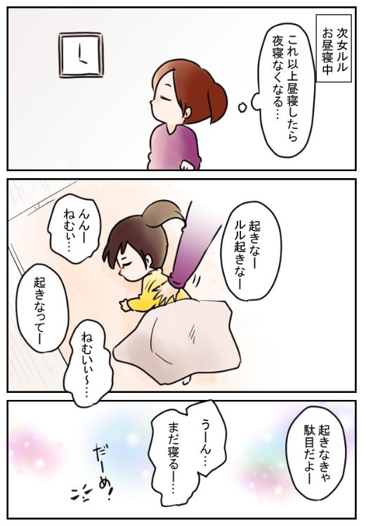 「夕寝にも、優しくなろうと決めた理由」「自宅忘年会、最高!」…今週のおすすめ記事!の画像9