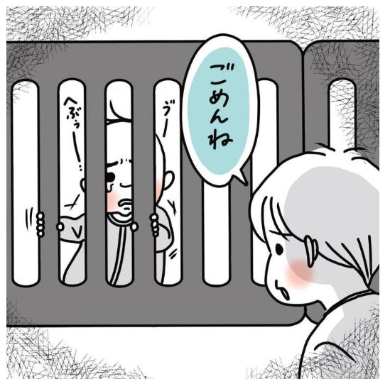 「夕寝にも、優しくなろうと決めた理由」「自宅忘年会、最高!」…今週のおすすめ記事!の画像7