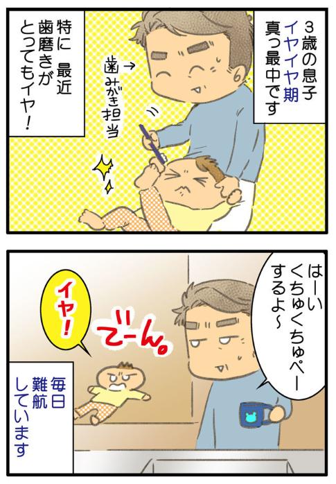 読まずに年越しできない!平成から令和を彩った、コノビー至高のベスト記事!の画像5