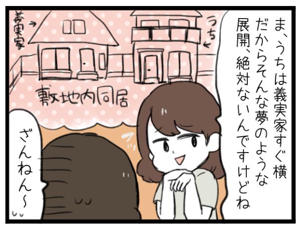 読まずに年越しできない!平成から令和を彩った、コノビー至高のベスト記事!の画像11