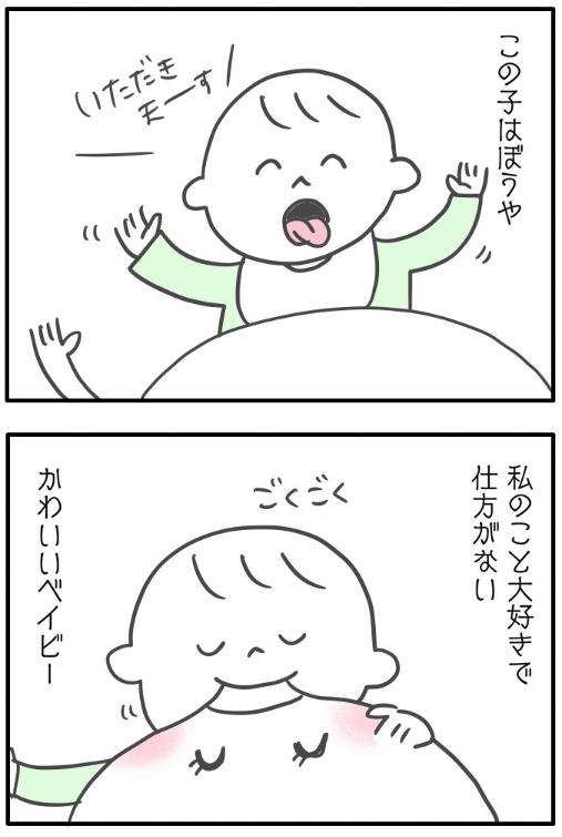 読まずに年越しできない!平成から令和を彩った、コノビー至高のベスト記事!の画像19