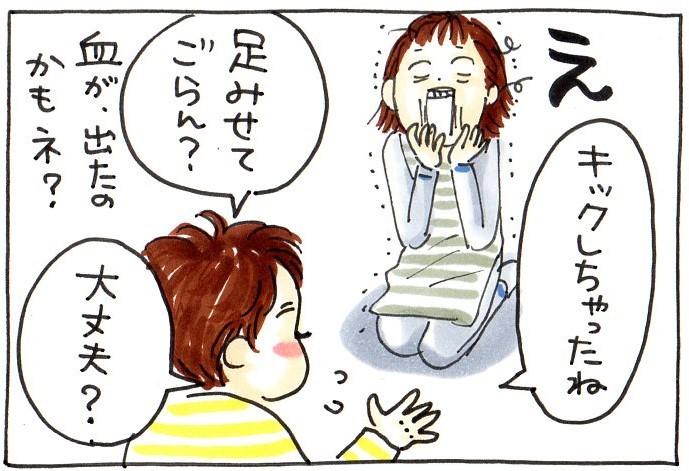 「これ絶対、泣くパターン…!」という絶望からの、まさかのどんでん返し。ギャップ萌えが止まらない。の画像10