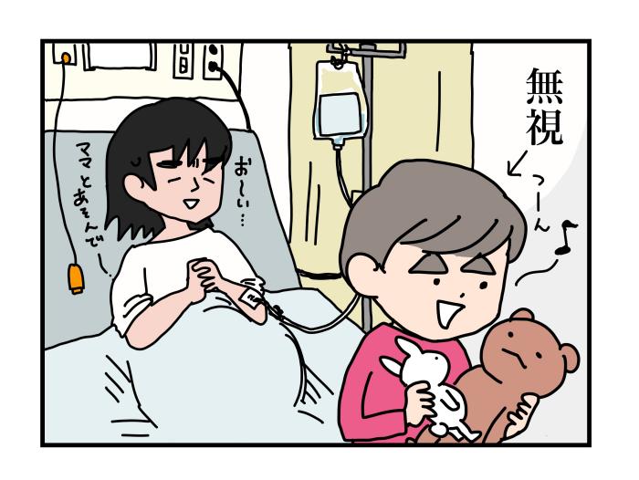 2人目妊娠中、全く寂しがらない上の子…本音に触れた時、涙ジワリ<第三回投稿コンテスト NO.46>の画像1