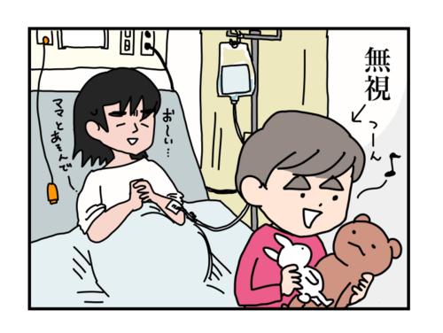 2人目妊娠中、全く寂しがらない上の子…本音に触れた時、涙ジワリ<第三回投稿コンテスト NO.46>のタイトル画像