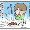 食わず嫌い王がコロッとその気になった、夫のファインプレー!のタイトル画像