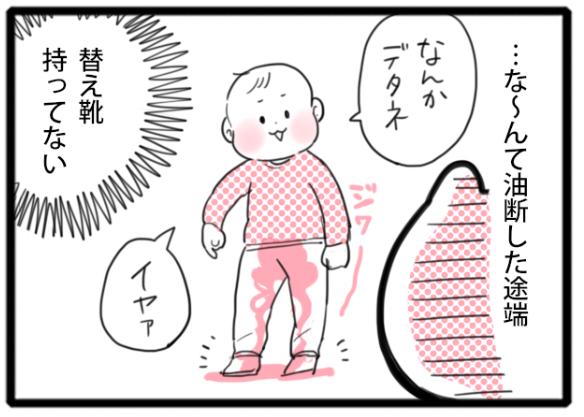 """""""怖い夢""""で思い出す大切なこと、「タグ切ってください」はなぜ起こる!?…今週のおすすめ記事!の画像7"""
