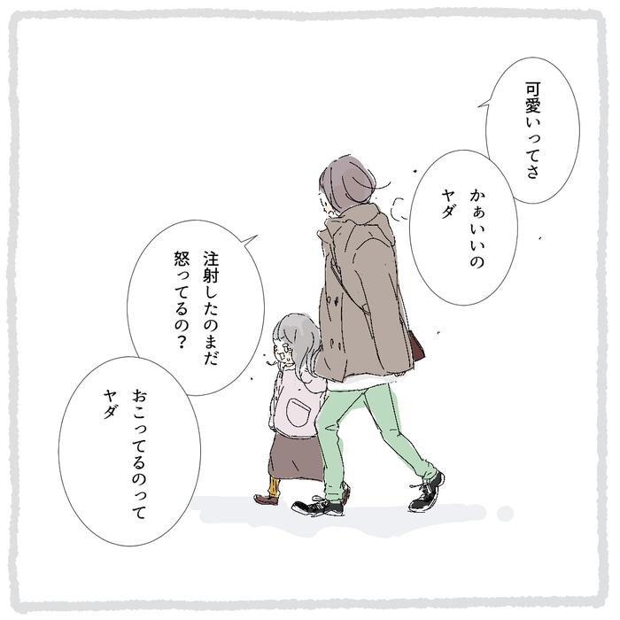 泣く娘にと、見知らぬ人がくれたチョコ。夫の出した答えに心が温まる<第三回投稿コンテスト NO.64>の画像5