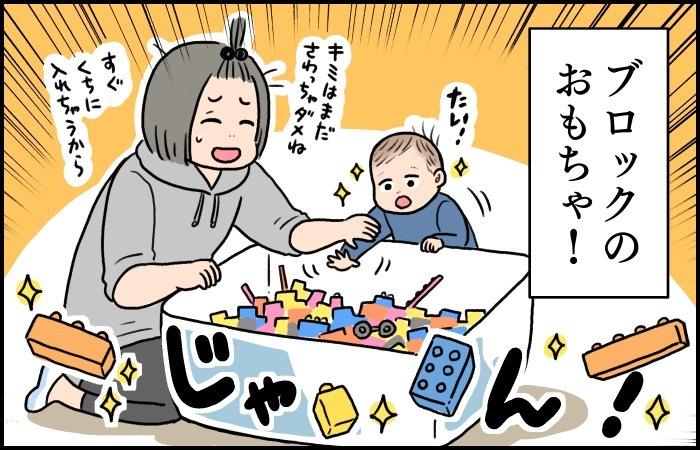 「私の思い出、おかえりなさい」家族で受け継がれたおもちゃとの再会の画像3