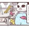 「はぁ…うっとり♡」公園でロックオンした遊具が、斬新すぎた(笑)のタイトル画像