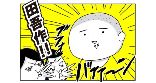 「女の子みたい」にフサフサだった息子。胎毛筆のために髪を切ったら…ブフォ!!のタイトル画像