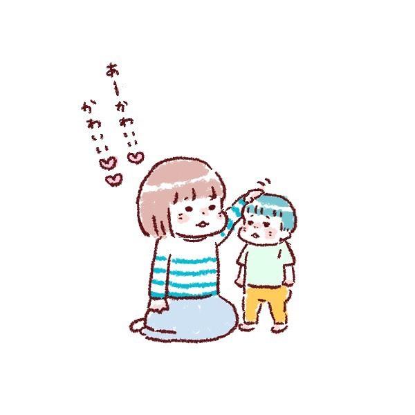 先生みたいになりたい!小学生女子のちょっぴり知的な憧れポイント(笑)の画像18