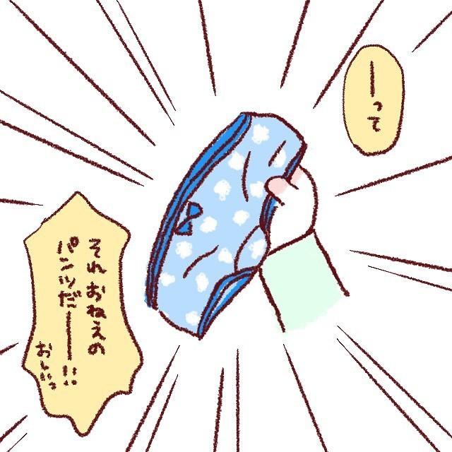 先生みたいになりたい!小学生女子のちょっぴり知的な憧れポイント(笑)の画像7