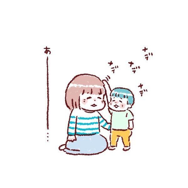 先生みたいになりたい!小学生女子のちょっぴり知的な憧れポイント(笑)の画像20