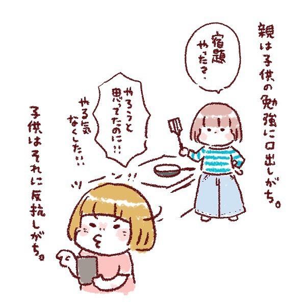 先生みたいになりたい!小学生女子のちょっぴり知的な憧れポイント(笑)の画像10
