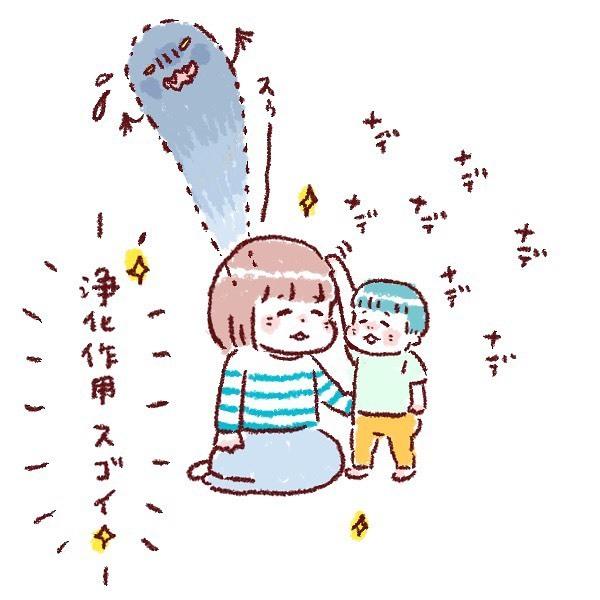 先生みたいになりたい!小学生女子のちょっぴり知的な憧れポイント(笑)の画像21