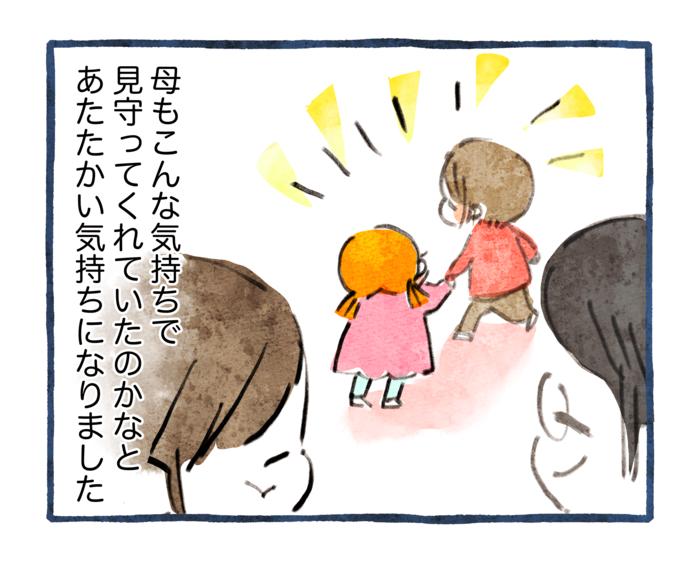 子ども自身にしか見えない「イマジナリーフレンド」に驚き。子どもの想像力ってすごいんだ。の画像12