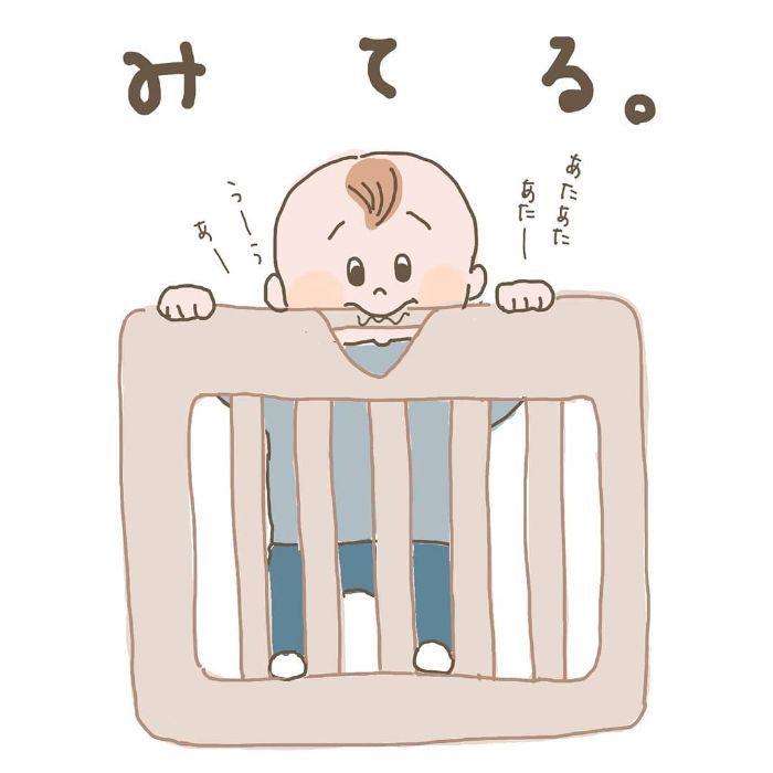 寝かしつけに苦戦の夜→親子で空飛ぶステキな夜に!ほっこり育児アイデアの画像11
