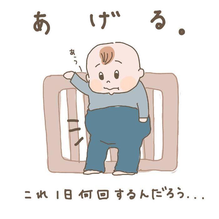 寝かしつけに苦戦の夜→親子で空飛ぶステキな夜に!ほっこり育児アイデアの画像14
