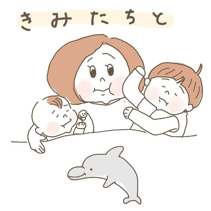 寝かしつけに苦戦の夜→親子で空飛ぶステキな夜に!ほっこり育児アイデアの画像19