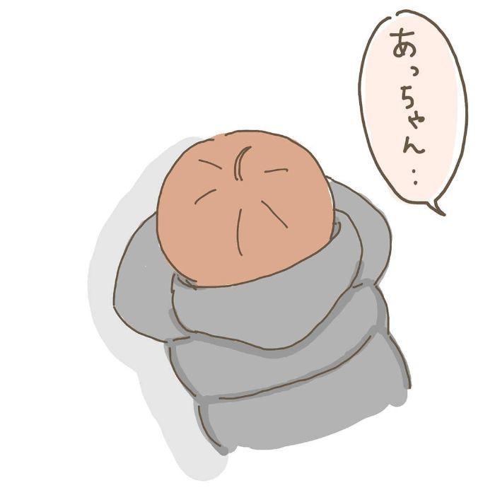 寝かしつけに苦戦の夜→親子で空飛ぶステキな夜に!ほっこり育児アイデアの画像8