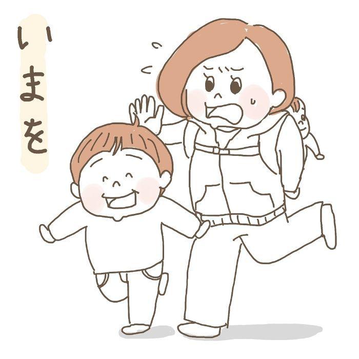 寝かしつけに苦戦の夜→親子で空飛ぶステキな夜に!ほっこり育児アイデアの画像16