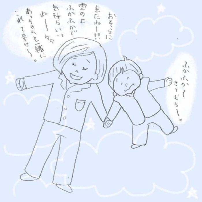 寝かしつけに苦戦の夜→親子で空飛ぶステキな夜に!ほっこり育児アイデアの画像24