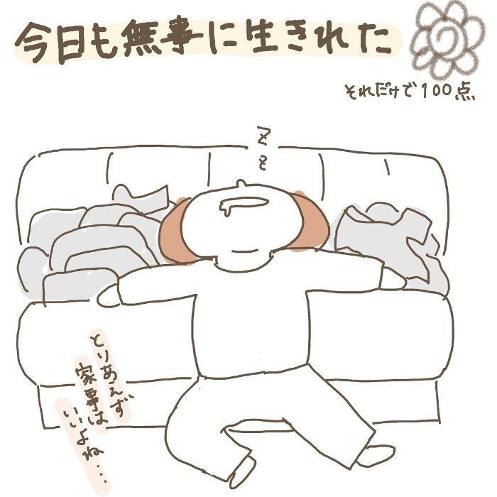寝かしつけに苦戦の夜→親子で空飛ぶステキな夜に!ほっこり育児アイデアの画像20