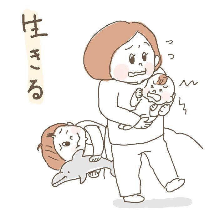 寝かしつけに苦戦の夜→親子で空飛ぶステキな夜に!ほっこり育児アイデアの画像18