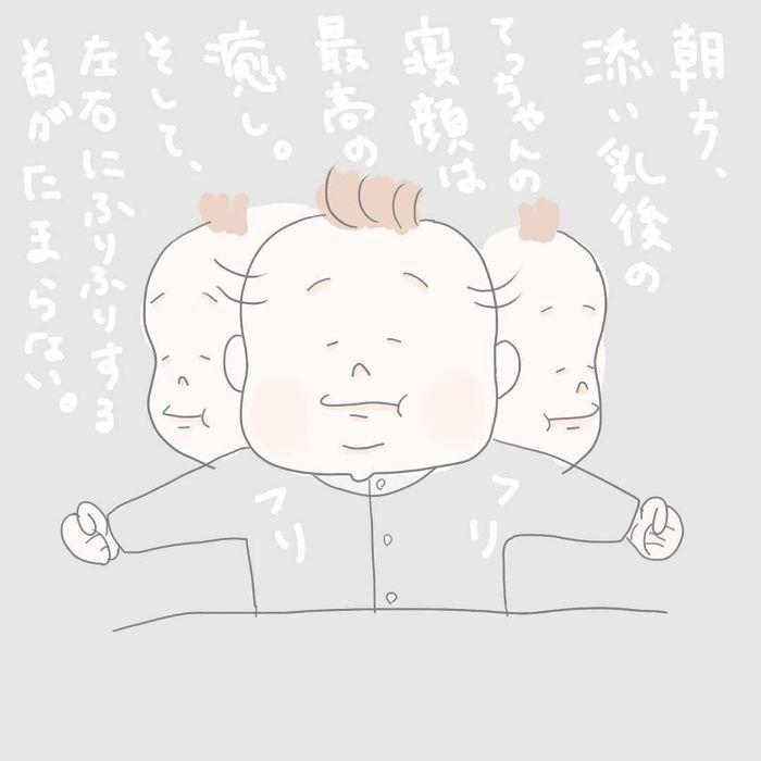 寝かしつけに苦戦の夜→親子で空飛ぶステキな夜に!ほっこり育児アイデアの画像2