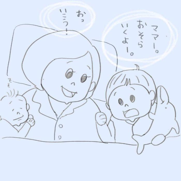 寝かしつけに苦戦の夜→親子で空飛ぶステキな夜に!ほっこり育児アイデアの画像22