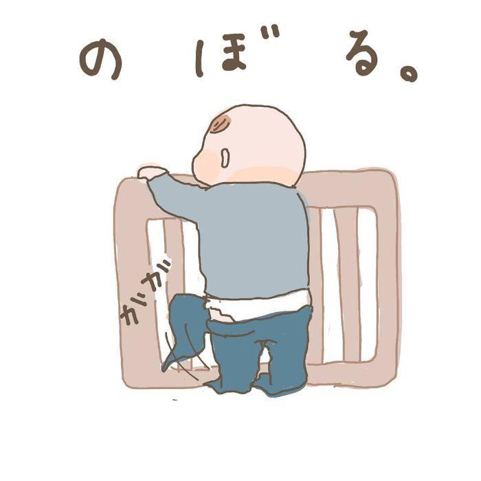 寝かしつけに苦戦の夜→親子で空飛ぶステキな夜に!ほっこり育児アイデアの画像12