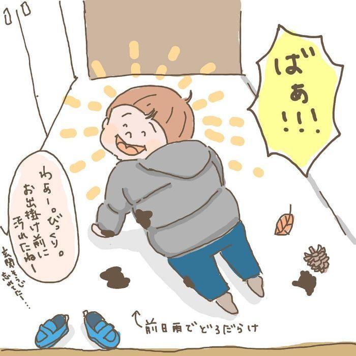 寝かしつけに苦戦の夜→親子で空飛ぶステキな夜に!ほっこり育児アイデアの画像9