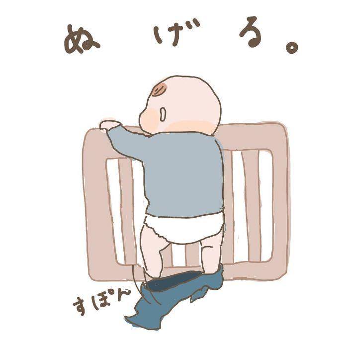 寝かしつけに苦戦の夜→親子で空飛ぶステキな夜に!ほっこり育児アイデアの画像13