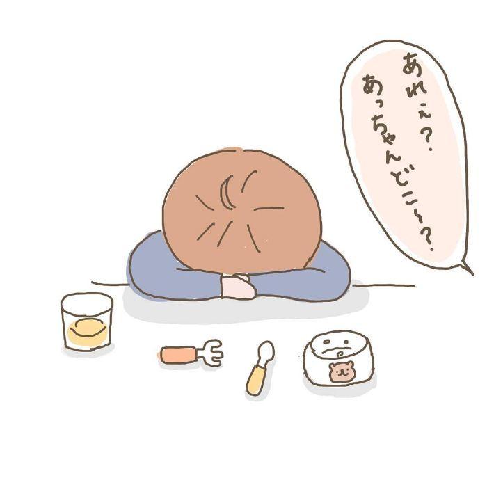 寝かしつけに苦戦の夜→親子で空飛ぶステキな夜に!ほっこり育児アイデアの画像4
