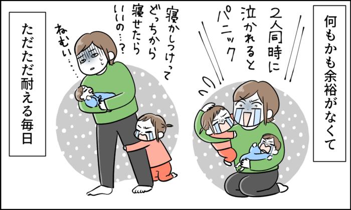"""2人育児で余裕のない母。娘が見せた""""ママのまね""""に救われた日<第三回投稿コンテスト NO.72>の画像2"""