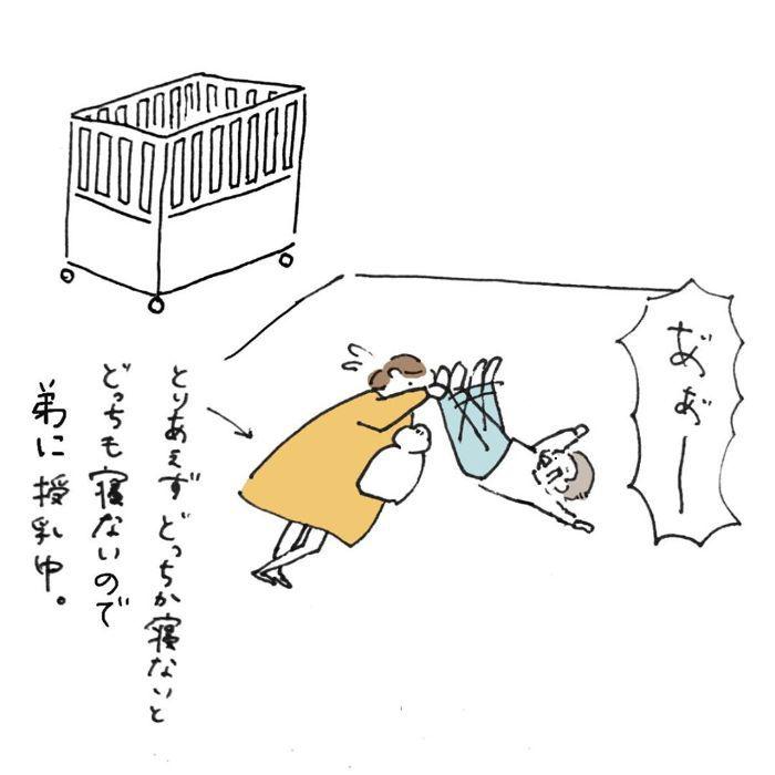 子どもの支度優先で、自分のコートを忘れた!…でも寒くない、ラブな方法の画像22
