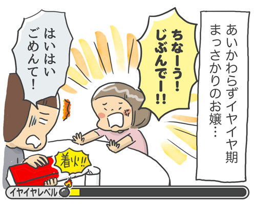 「この給食を母に見せたい」その一心で手段を選ばなかった、小学生男児(笑)の画像6