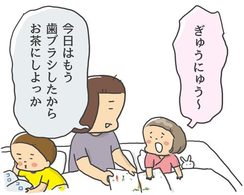 「この給食を母に見せたい」その一心で手段を選ばなかった、小学生男児(笑)の画像17