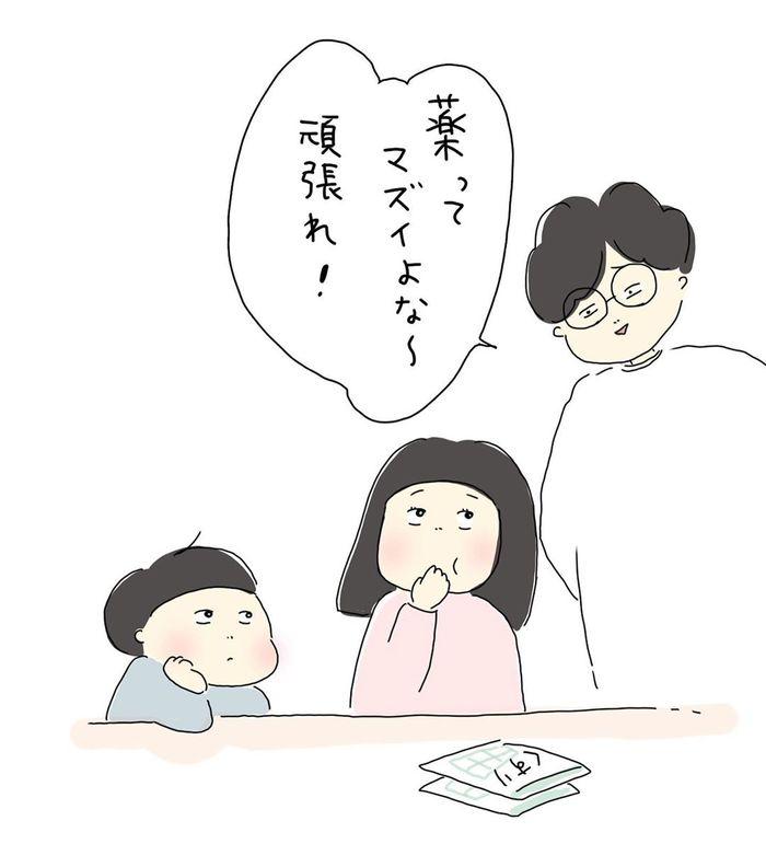 ママ泣いちゃいます!娘がお気に入りのポーチに入れたい「大事なもの」の画像6