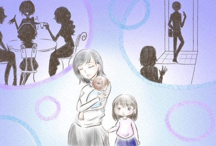 出産後、独身時代の友達が去り人間不信に…孤独を抜け出した方法<第三回投稿コンテスト NO.82>の画像1