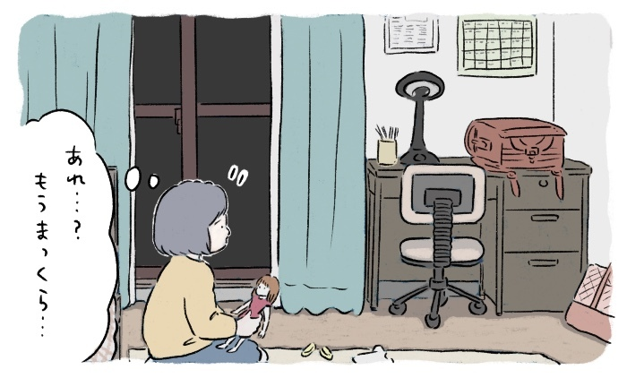 晴れた休日に「お出かけしない選択」をした娘が夕方になって感じたことの画像11