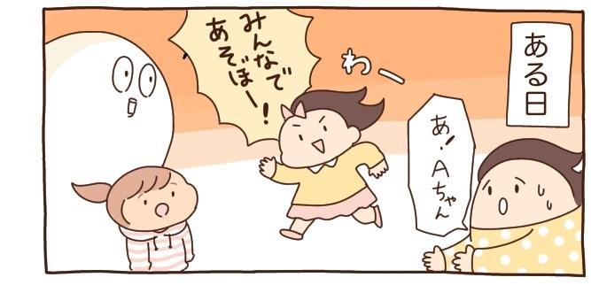 わが子をサゲず、むしろ自慢したい。…工夫したとて、た・べ・な・い~!…今週のおすすめ記事!の画像1