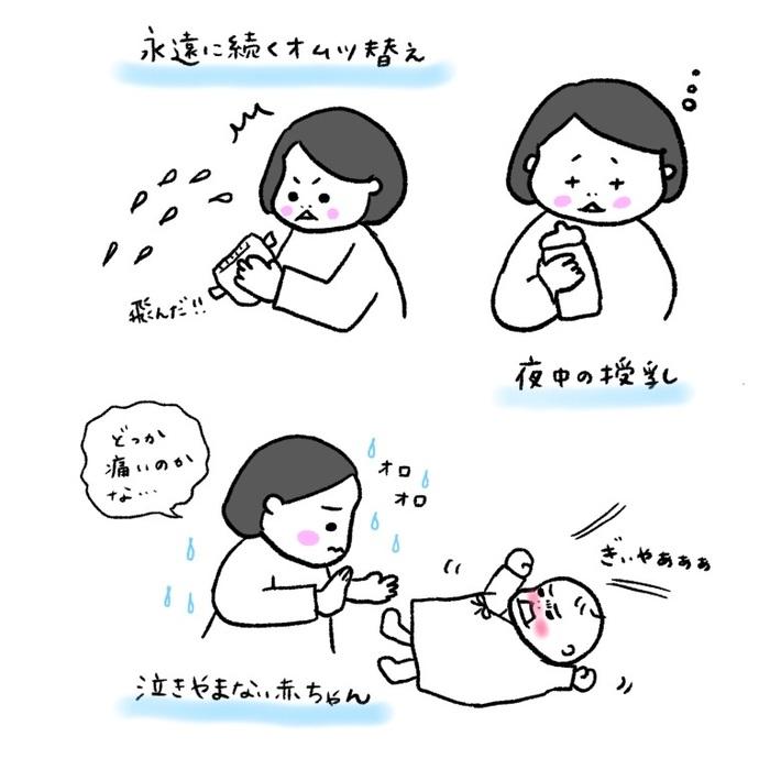 赤ちゃんと一緒に、何度も泣いた。でも、この小さな手を忘れたくない<第三回投稿コンテスト NO.92>の画像2