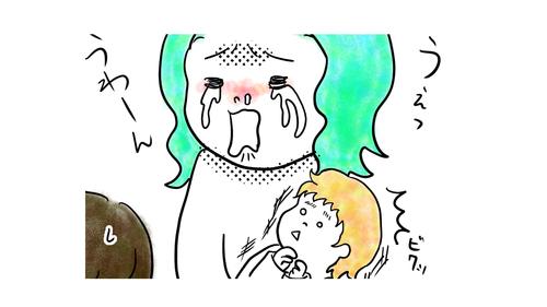 """""""母乳がたくさん出る=母乳育児ではない""""悩む母を救ってくれた言葉<第三回投稿コンテスト NO.96>のタイトル画像"""